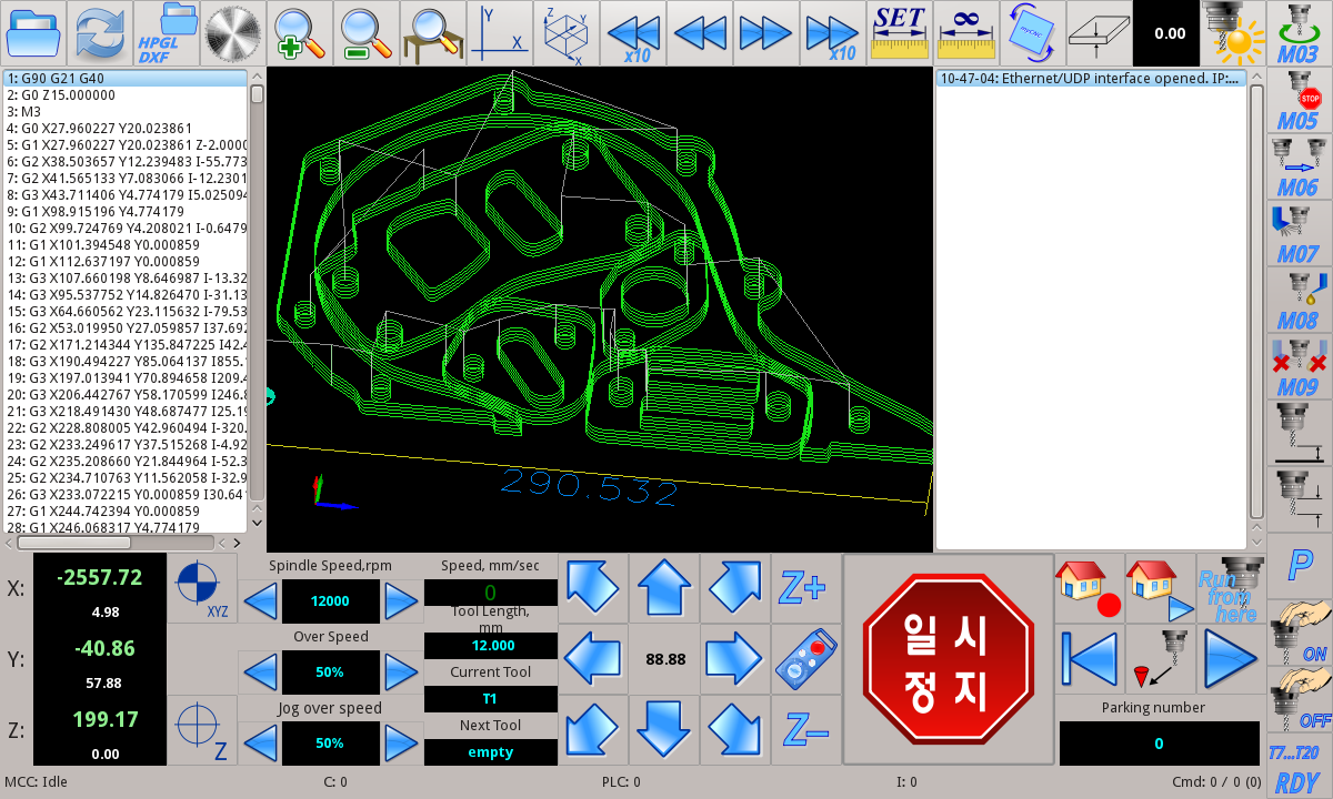 myCNC software, DXF/HPGL to G-code conversion for mill cutting